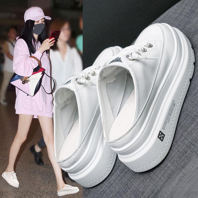 11月07日最新优惠真皮外穿2019夏季新款包头半拖鞋