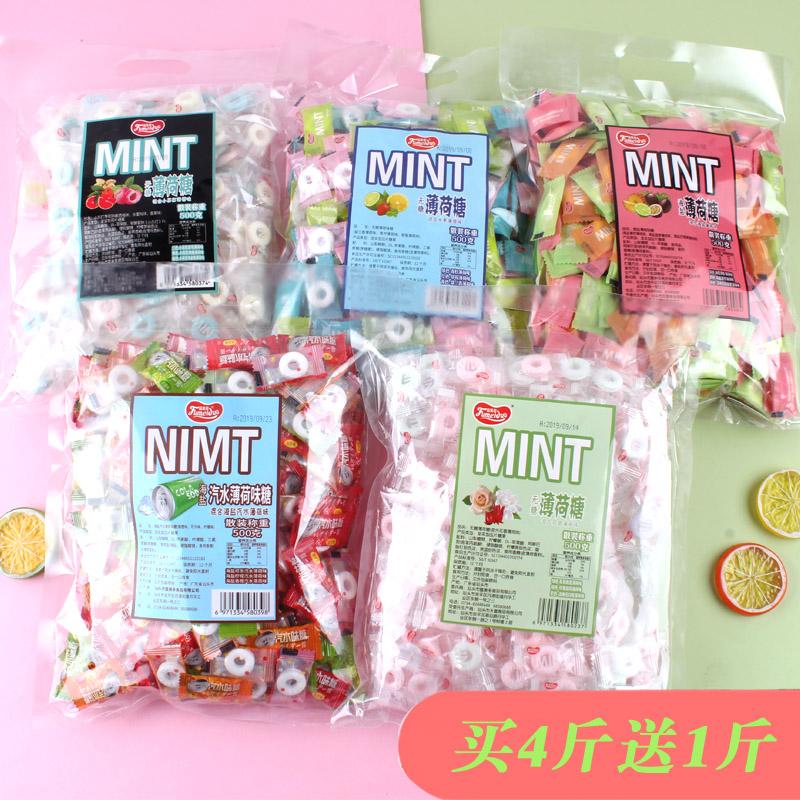 富美多MINT网红有个圈的薄荷糖散装招待糖果水果接吻糖圈圈糖500g