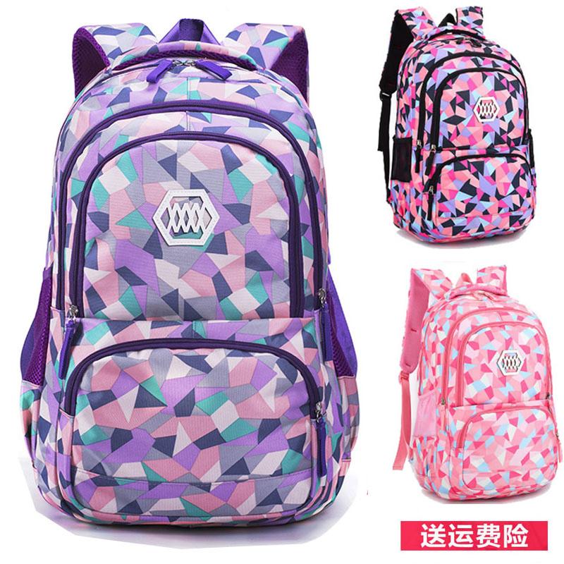 大容量双肩包女高初中学生书包小学生4-6-9五六7年级女生校园背包