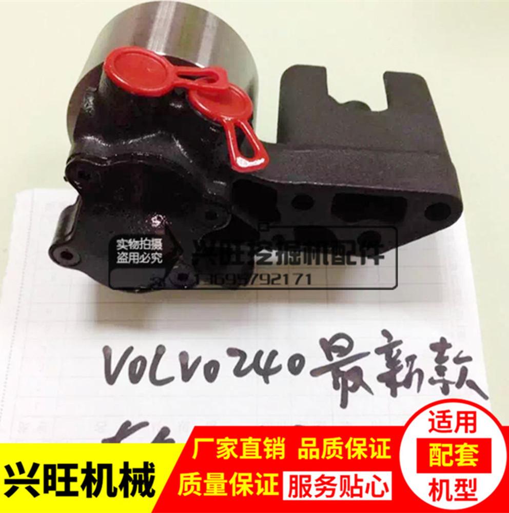 沃尔沃挖掘机配件VOLVO240 EC240最新款手油泵输油泵发动机钩机