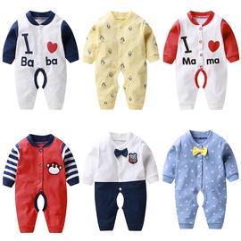 秋季夏天长裤男女男孩婴儿连体衣长袖新生宝宝1周岁套装衣服满月图片