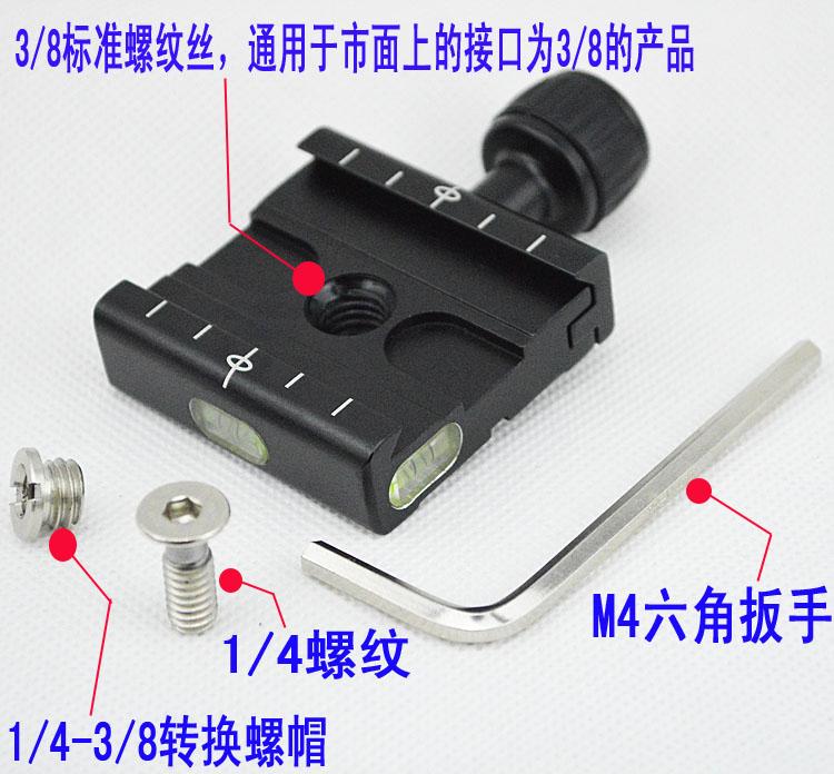云台快拆夹座QR50单反微单相机脚架38mm雅佳标准PU系列快装板底座