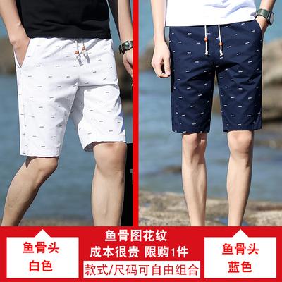 3条】夏季休闲五分短裤男运动裤子