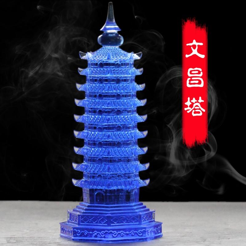 Статуэтки башни Вэньчан Артикул 575963921681
