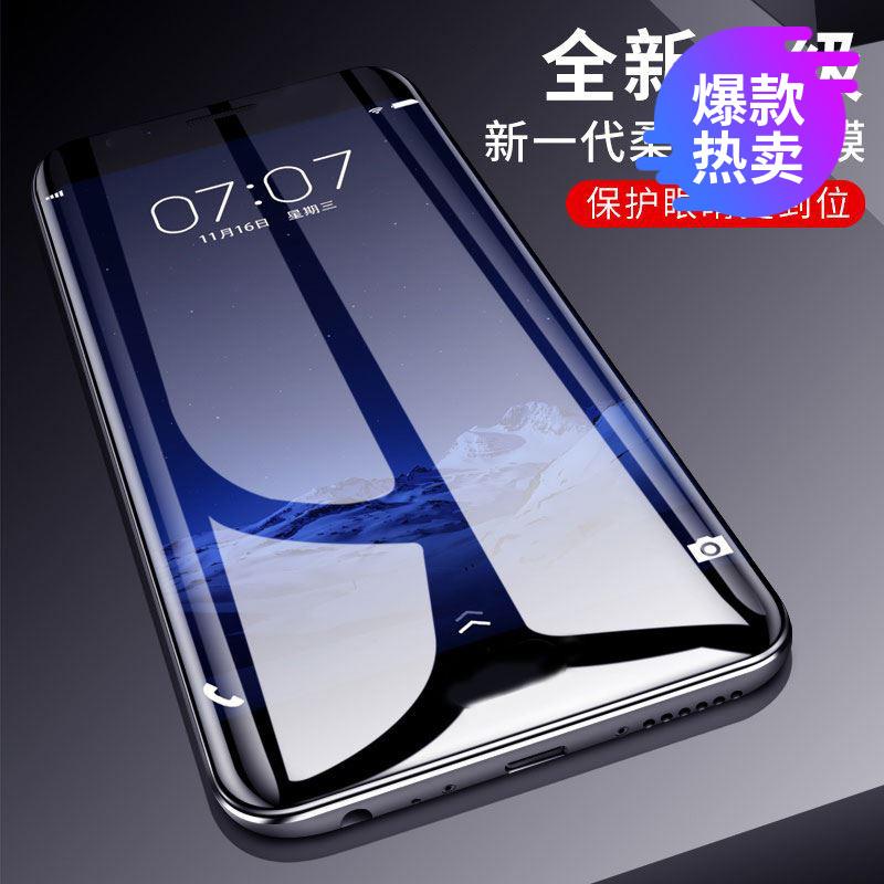 努比亚z17钢化膜全屏全覆盖z17s无白边原装手机包边水凝膜软mini