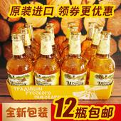 12瓶俄罗斯老米勒淡爽进口啤酒新日期整箱大麦精酿弥勒黄啤老米乐