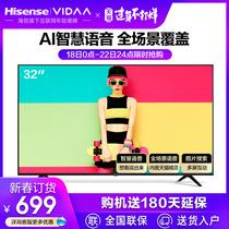 英寸人工智能语音液晶平板网络迷你小电视机32V1A32海信VIDAA