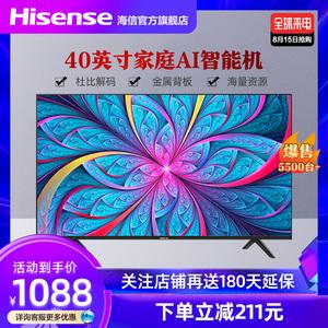 海信40E35D 40英寸小型高清智能家用卧室液晶网络wifi电视机3943
