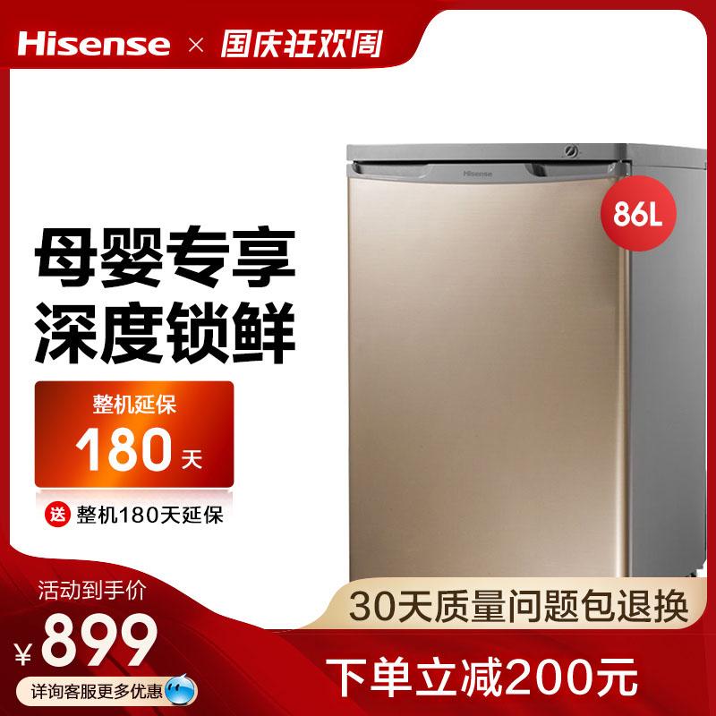 hisense /海信bd-86 / a家用冷柜