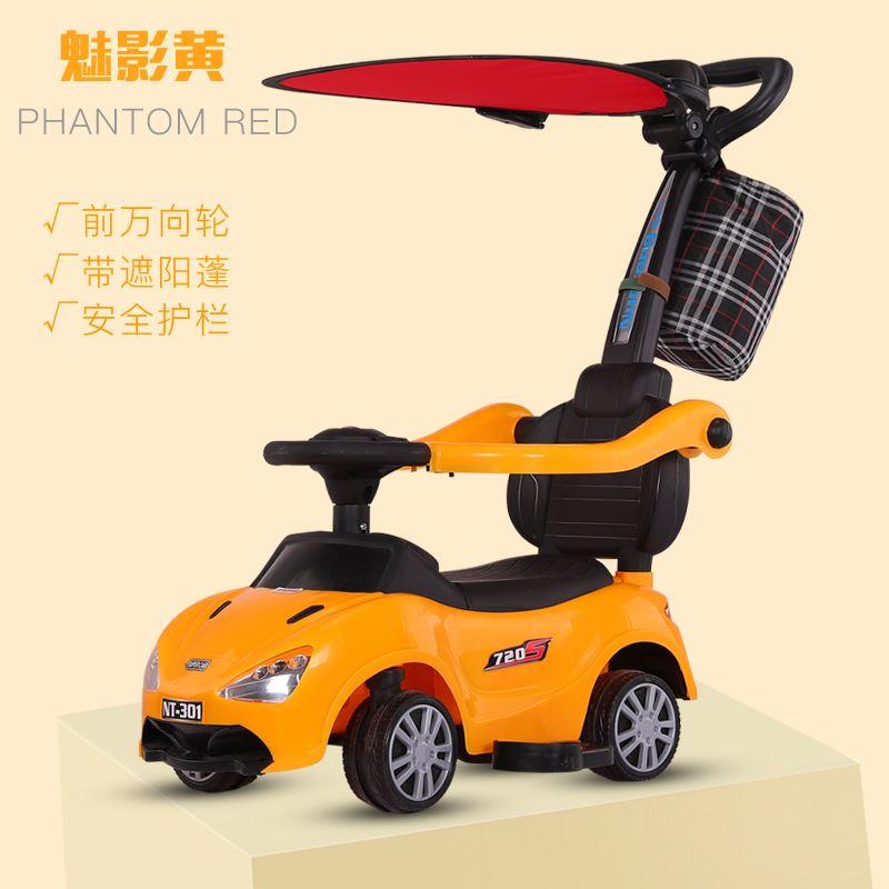 四轮儿童溜娃可坐婴儿带护栏滑行车(用5.1元券)