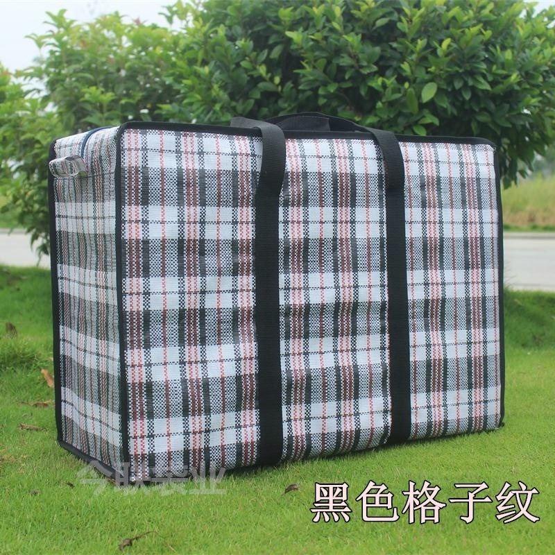手拎蛇皮袋被子防水结实特大超级大的搬家袋子收纳袋加固超大号