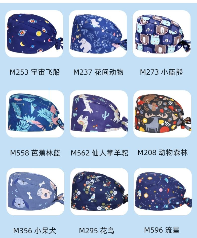 All cotton male sanitary cap doctors month cap operation cap printing cap students cooking wear new summer
