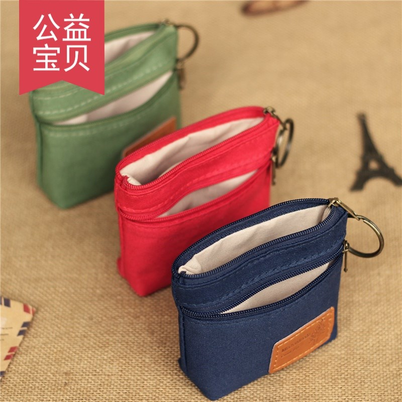 Student simple personality coin zero wallet Korean Short Mini cute small wallet men and women small things storage bag