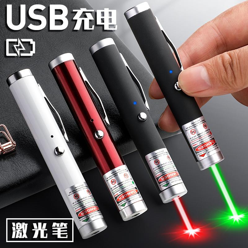 激光笔镭射灯绿光极光沙盘手电筒