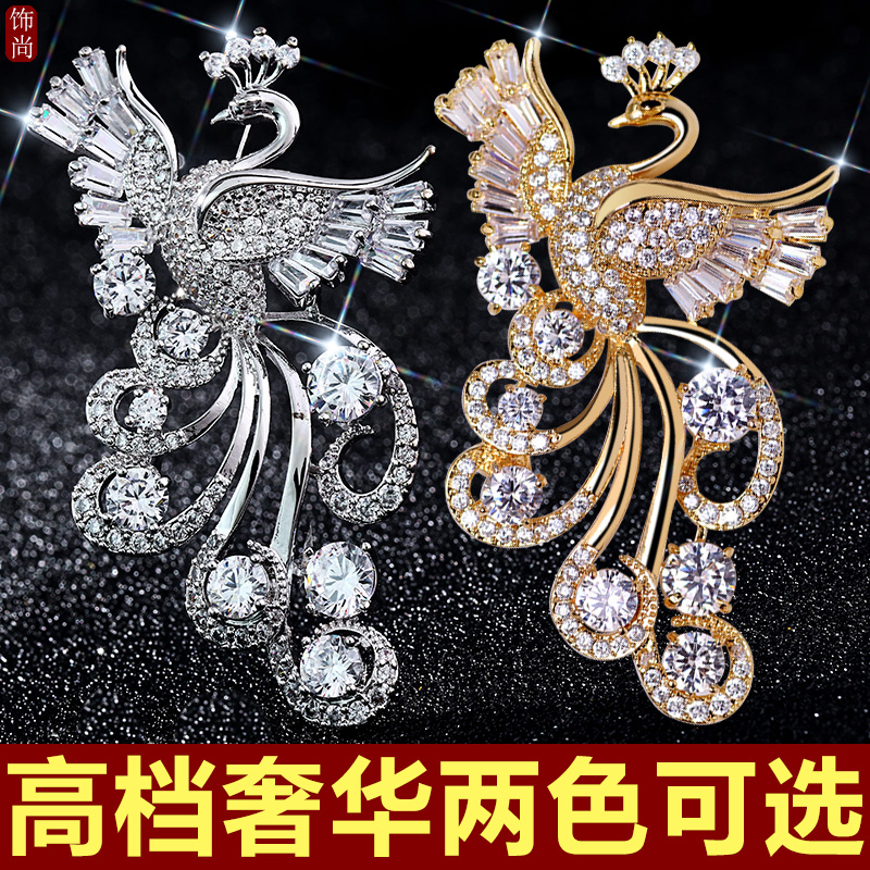 Elegant luxury Phoenix atmosphere mens and womens Fashion Brooch versatile simple zircon neckline Brooch cardigan Brooch