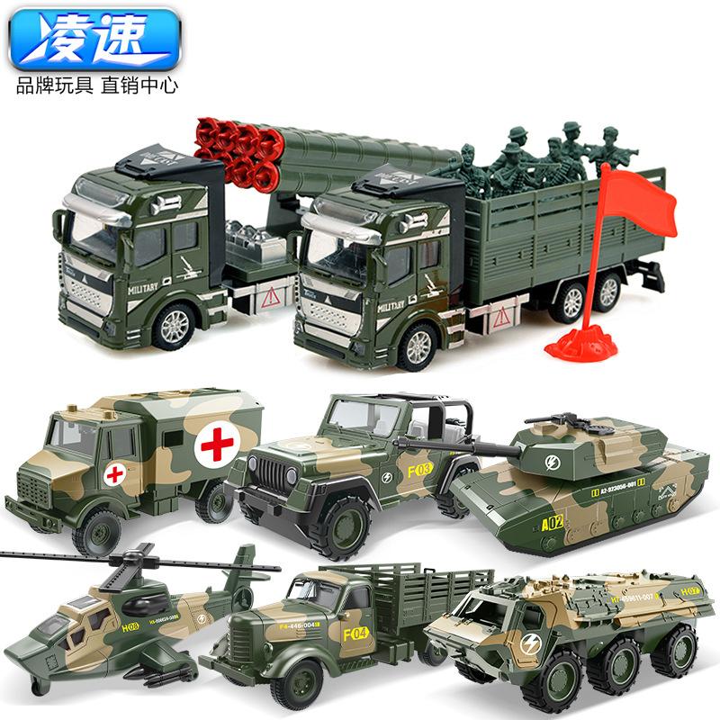凌速回力合金军事车套装儿童玩具坦克越野车装甲汽车模型男孩礼品