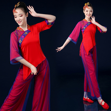 Yangge costume performance costume 2018 new spring and summer Folk Dance Costume summer square dance suit female adults