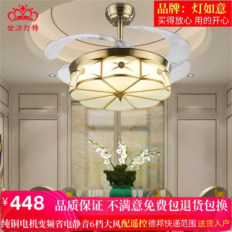 American ceiling fan lamp copper ceiling lamp retro restaurant intelligent 42