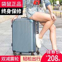 路卡尼袋鼠铝框行李箱女22寸pc登机箱20密码箱24旅行箱拉杆箱26男