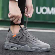 2019 new spring men's shoes tide shoes Korean version of the trend of wild increase men's running sports casual shoes 2018