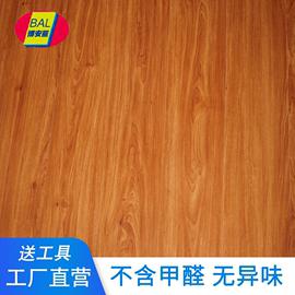 出租房石塑地板贴自粘免胶水移动房长条木纹地板革商用复古地板胶