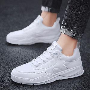 小白鞋夏季透气男生板鞋春季青少年休闲潮流白色运动鞋男式皮面鞋