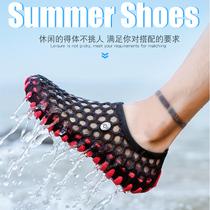 拖鞋男室外穿防滑夏天新款软底镂空沙滩洞洞鞋夏季休闲开车凉鞋男
