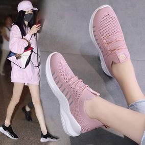 运动鞋女2020