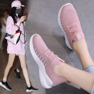 运动鞋女2020夏季新款透气网面韩版学生老爹飞织网鞋轻便跑步鞋夏
