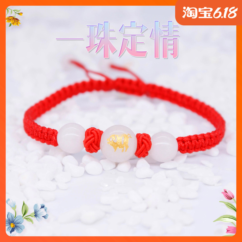 2020 pure hand woven luminous Zodiac red rope bracelet for men and women