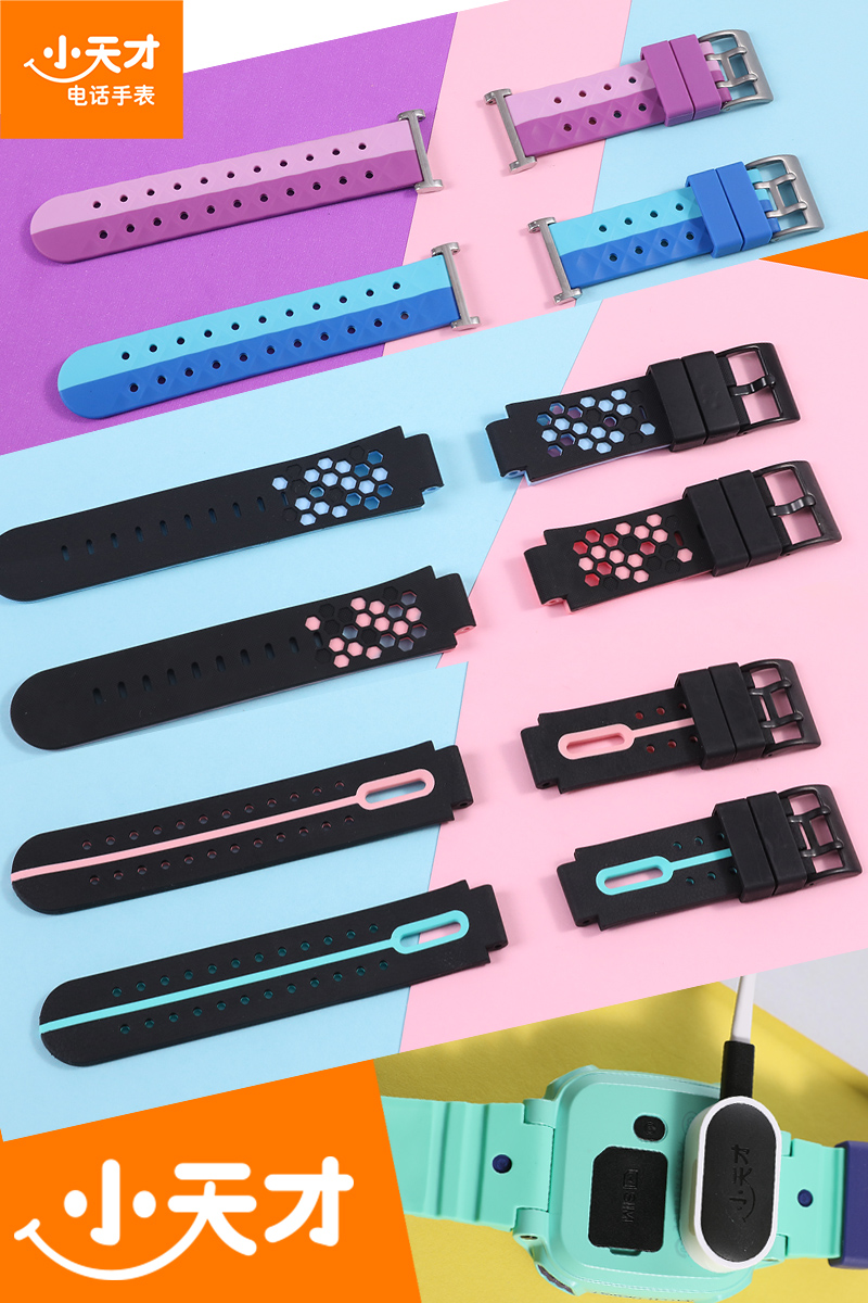 Genuine Xiaotiantian telephone watch band Y02 watch chain Y03 wristband Y01 third and fourth generation accessories z3z5z1