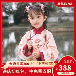 初立中国风改良汉服女儿童装斜襟上衣赤鳐立领斜襟袄裙秋冬日常