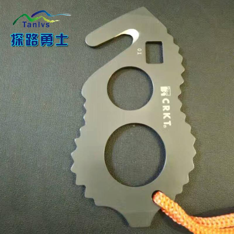 勇士户外多功能军刀卡片 不锈钢钥匙环瓶起 割绳器螺丝刀送臂章贴
