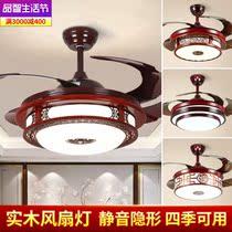 中式吊灯隐形风扇灯吊扇灯客厅灯具静音家用led复古实木餐厅吊灯