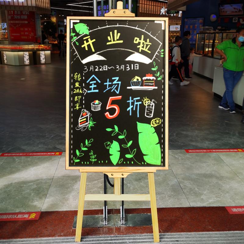 磁性支架式广告牌小黑板 咖啡馆奶茶店餐厅菜单宣传 家用儿童画架 Изображение 1