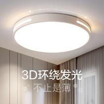 吸顶灯实木艺中式客厅卧室亚克力豪华大气酒店工程古典客栈灯LED