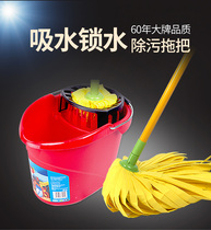 3M si Gao household round head self-screwed water mop cloth non-woven fabric anti-fouling lazy person MOP household mop bucket MOP