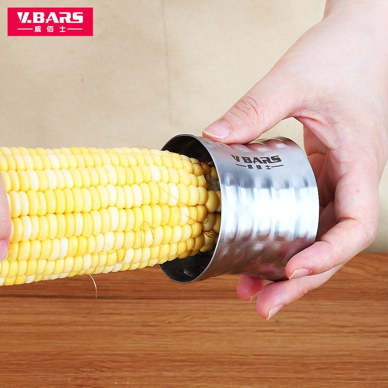 玉米粒剥离器剥玉米器家用剥玉米神器厨房脱玉米器小工具分离器