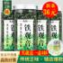 买1送3共600g2020新春茶试喝茶叶高山铁观音浓香型乌龙茶散装罐装