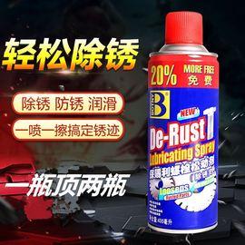 去秀清洗液汽车除锈剂喷雾白色多功能漆面整箱防盗门锁清香型车用