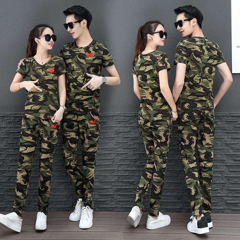 Военная униформа разных стран мира Артикул 598305511978