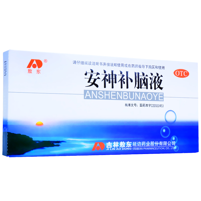 Aodong Anshen Bunao liquid 10ml * 10zhi oral liquid for insomnia and neurasthenia