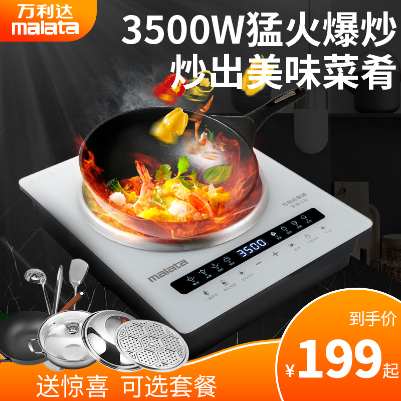 Concave induction cooker household high-power 3500W multi-functional integrated cooker commercial electric cooker energy-saving induction cooker
