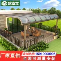 铝合金雨棚阳台露台别墅庭院车棚户外防雨院子雨蓬天台楼顶遮阳棚