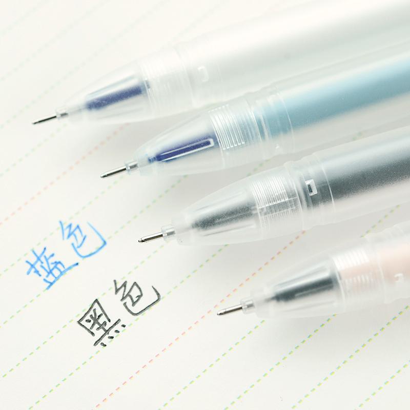 10.80元包邮晨光优品中性笔黑色0.38 mm签字笔