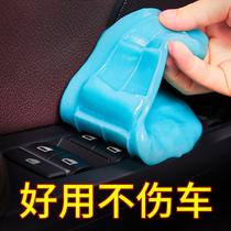 车内清理工具多功能清洁软胶家用键盘泥汽车内饰用品粘灰尘清洁胶
