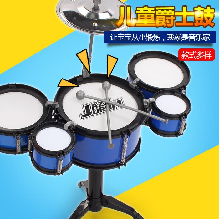 儿童仿真架子鼓敲打击益智音乐爵士鼓宝宝男孩女孩2-6岁乐器玩具