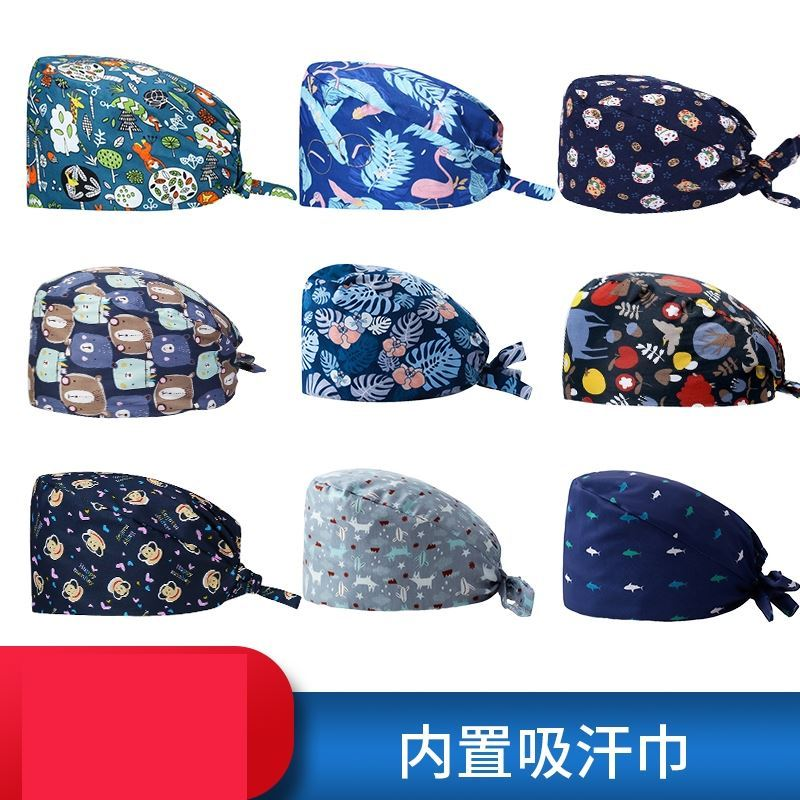 Operation cap female nurse lovely universal hair proof new blue obstetric medical cap for cooking in spring and summer