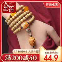 查看海南高密正月星月菩提子108颗黄金籽手串男女文玩佛珠手链项链价格