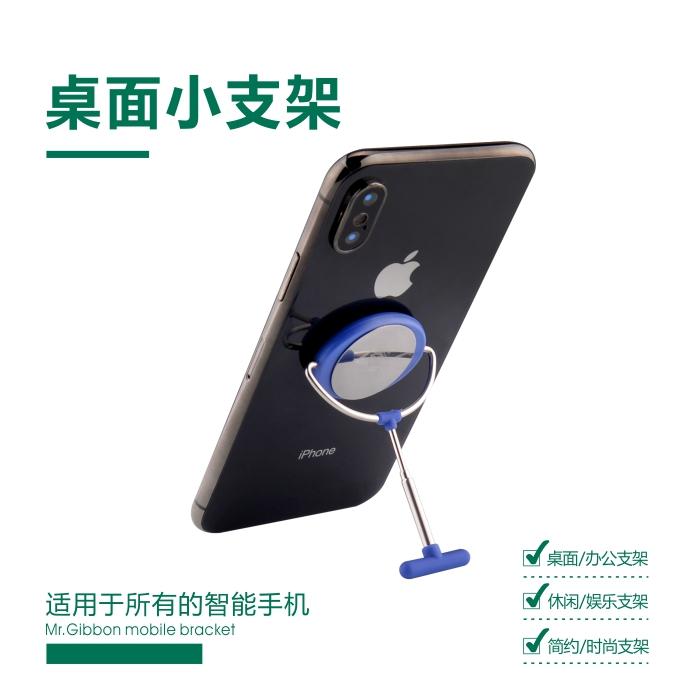中國代購|中國批發-ibuy99|iphone|手机桌面支架合金休闲小巧便携卡扣式华为oppo苹果vivo小米通用